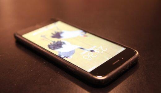 4年使い込んだ本革のiPhoneケースのメンテナンス