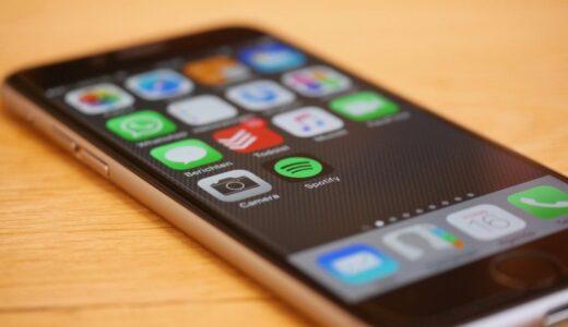 iPhoneが充電できないのはコネクタの掃除で直る、かも