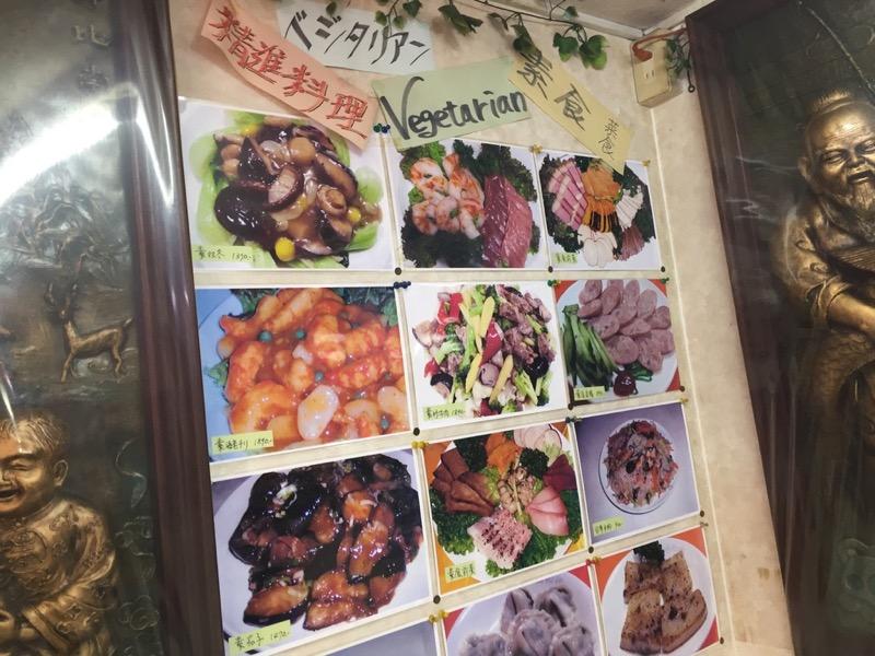 ベジタリアン料理の写真