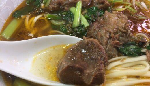 横浜中華街食歩記:「萬和樓」の台湾牛肉麺、トロトロ牛肉と絶品スープ