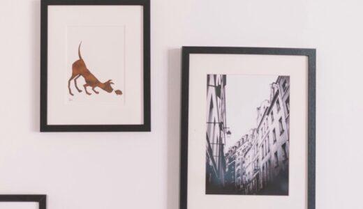 【DIY】石膏ボードの壁に絵をかける方法