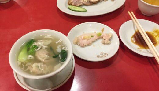 横浜中華街食歩記:大三元酒家の飲茶セット
