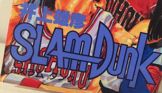 スラムダンクオールスターチーム 5+1 決定版!!【SLAM DUNK All Star Best 6】