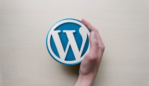 WordPressに入れておくべきプラグイン6つ