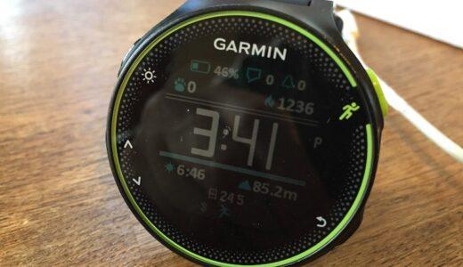 フルマラソン挑戦記録〜その22