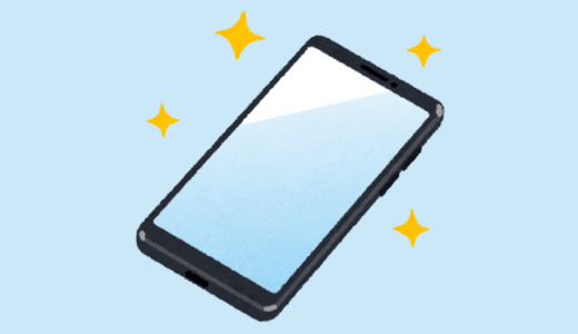 iPhone SE(第2世代)を一番安く買える格安SIMはどこか?【2020年10月】