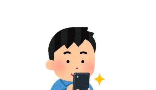 LINEモバイルから乗り換えるなら、日本通信SIMかOCNモバイルが候補です